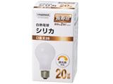 長寿命シリカ電球(20W形・口金E26)LW100V20WWL