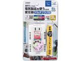 海外旅行用マルチプラグ変圧器130V240V300120W HTCM300M 日本製