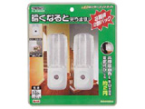 NL30WH2P LEDセンサーナイト白色LED2個入