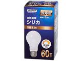 長寿命シリカ電球(60W形・口金E26)LW100V60WWL