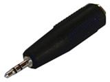 オーディオプラグ(ステレオミニプラグメス⇔2.5mmステレオ超ミニプラグ) BK-PA14