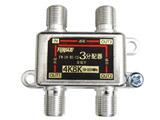4K8K放送対応3分配器 全端子電通型 FZ-SAT3 FZ-SAT3