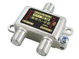 4K8K対応屋内混合分波器 FZ-MXC25