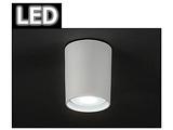 LED小型シーリングライト (650lm・7.0W) AC-60047 昼白色