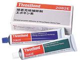エポキシ系万能型接着剤 100gセット TB2082E