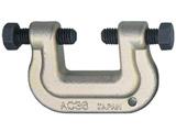 アイアンマン(仮設用狭締金具)CPA.9~36 AC36