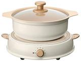 卓上型IH調理器鍋セット 「ricopa」(1口) IHLPR14-C