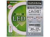 丸形LEDランプ ペンダント照明用 (FCL丸形蛍光灯30形+32形2本セット相当タイプ) LDCL3032SS/N/27-P 昼白色