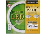 丸形LEDランプ シーリング照明用 (FCL丸形蛍光灯32形+40形2本セット相当タイプ) LDCL3240SS/N/32-C 昼白色