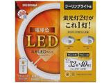 丸形LEDランプ シーリング照明用 (FCL丸形蛍光灯32形+40形2本セット相当タイプ) LDCL3240SS/L/32-C 電球色