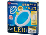 リモコン付丸形LEDランプセット3030 LDCL3030SS/D/23-CP 昼光色 [昼光色]