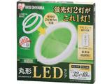 リモコン付丸形LEDランプセット3240 LDCL3240SS/L/32-CP 昼白色 [昼白色]