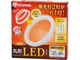 リモコン付丸形LEDランプセット3240 LDCL3240SS/N/32-CP 電球色 [電球色]