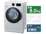 ドラム式洗濯機 8.0kg HD81AR-W ホワイト [洗濯8.0kg /乾燥機能無]
