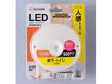小型シーリングライト 600lm 人感センサー付 電球色 SCL6LMS-MCHL [電球色]