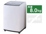 全自動洗濯機 KAW-80A ホワイト