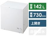【基本設置料金セット】 冷凍庫  ホワイト ICSD-14A-W [1ドア /上開き /142L]