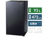 【基本設置料金セット】 冷蔵庫 93L KRJD-9GA-B ブラック [1ドア /右開きタイプ /93L]