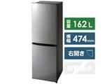 冷蔵庫 162L KRSE-16A-BS シルバー