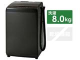 全自動洗濯機 IAW-T803BL ブラック [洗濯8.0kg /乾燥機能無 /上開き]