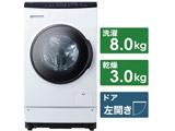 乾燥機能付きドラム式洗濯機   HDK832A [洗濯8.0kg /乾燥3.0kg /ヒーター乾燥 /左開き]