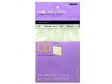 CD紙ジャケットカバー(20枚入り)TS-522/3