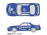 1/12 AXESシリーズ No.3 スカイラインGT-R Gr.A カルソニック'92(BNR32)