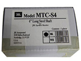 MTC-U1専用延長シャフト(1本) MTC-S4
