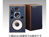 【ハイレゾ音源対応】 JBL 4307(3ウェイ ブックシェルフスピーカー/1台単位)
