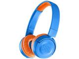【在庫限り】 JR300BT ブルー/オレンジ JBLJR300BTUNO【リモコン・マイク対応】【子供向け】 ブルートゥースヘッドホン
