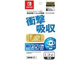 Nintendo Switch Lite専用液晶保護フィルム 多機能 HROG-03 HROG-03