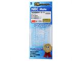 FA-NX15N キーボードカバー(NEC Mate USB 109キーボード対応)