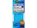 FA-SNXV38 シリコンキーボードカバー(NEC VersaPro対応)