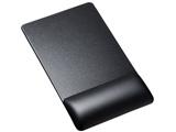 リストレスト付きマウスパッド(レザー調素材、高さ標準、ブラック) MPD-GELPNBK