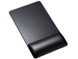 【在庫限り】 リストレスト付きマウスパッド(レザー調素材、高さ高め、ブラック) MPD-GELPHBK