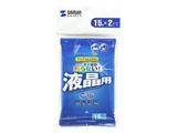 CD-WT4P30(OAウェットティッシュ 液晶用)