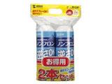 CD-31SET (エアダスター/逆さOKエコタイプ/2本パック)