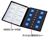 DVDトールケース型メモリーカード管理ケース(SD・microSD用)