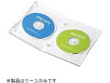 CD/DVD/Blu-ray対応収納トールケース (2枚収納×10セット・ホワイト) DVD-TN2-10W