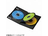 CD/DVD/Blu-ray対応収納トールケース (3枚収納×10セット・ブラック) DVD-TN3-10BK