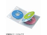CD/DVD/Blu-ray対応収納トールケース (4枚収納×3セット・クリア) DVD-TN4-03C