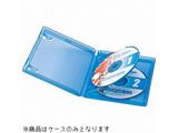 Blu-ray対応収納ケース インデックスカード付(2枚収納・ブルー) BD-TN2-5BL
