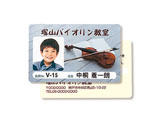 JP-ID03-50 (インクジェット用IDカード/穴なし/50シート入り)