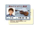 インクジェット用IDカード(穴なし) 200シート入 JPID03200