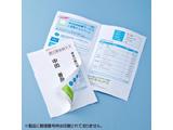 JP-HKSEC14 マルチタイプシークレットはがき