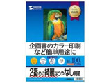 インクジェットスーパーファイン用紙(B5) JPEM4NB5N