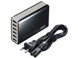 タブレット/スマートフォン対応[USB給電] AC - USB充電器 10A (1m・6ポート・ブラック) ACA-IP40BK