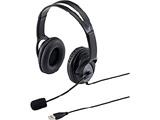 ヘッドセット[USB] 両耳オーバーヘッドタイプ(ブラック) MM-HSUSB17BK