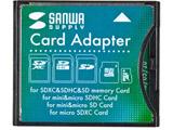 SDXC用CF変換アダプタ ADR-SDCF2