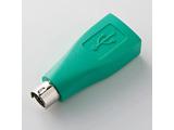 MA-50AD USB-PS/2変換アダプタ